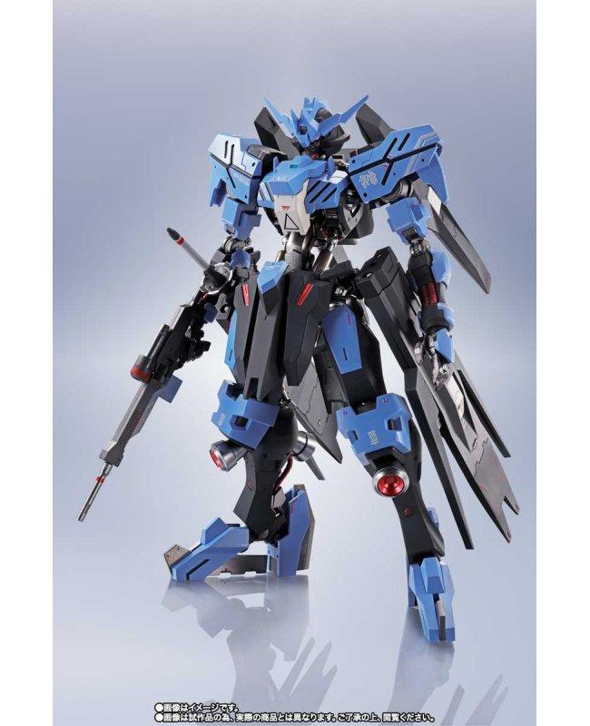コレクション, フィギュア METAL ROBOT SIDE MS