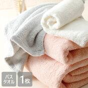 【送料無料】エアーかおるバスタオル60×120cmプリンセス日本製エアーかおる吸水速乾ヘアードライスーパー0