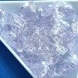 【20g】ライラック/カラーチェンジ/透明/ガラスカレット/クリアカラー/薄紫/ハーバリウム