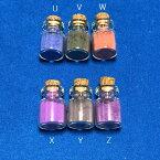 【6/26再入荷】サーモ顔料パウダー/レジン/ネイル/温度でカラーチェンジ/31℃で変色