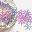 クリスタルのホログラムaミルキーホワイトオーロラ半透明レジン封入雪の結晶パーツハンドメイド