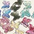 (12個セット)蝶のガラスチャームグラデーションカラーミックス蝶々バタフライチョウビーズパーツハンドメイド
