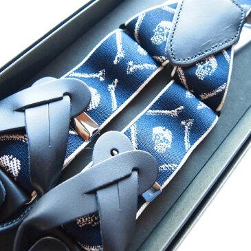 日本製 サスペンダー Y型 2way方式 新商品 メンズ レディース対応 スカート可愛くおしゃれに装着