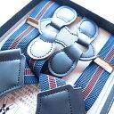 日本製 サスペンダー ガンタイプ 新商品 メンズ レディース対応 スカート可愛くおしゃれに装着