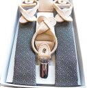 高級西陣金らん 和柄サスペンダー 2way方式 日本製 ハンドメイド レディース対応 スカート可 紗綾形