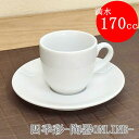 5客コーヒーセット 茶かいらぎ 土物 カップ&ソーサー 陶器 美濃焼