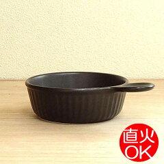 アヒージョ/アヒュージョ/鍋/タパス/黒/磁器/オーブン食器/日本製/万古焼グラタン皿 アヒージョ...
