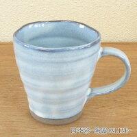 マグカップ窯変均窯マグカップ和陶器和風業務用美濃焼