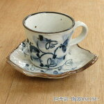 コーヒーカップ&ソーサー唐草コーヒーカップ陶器和風和食器カフェ風コーヒーカップソーサーおしゃれ美濃焼業務用