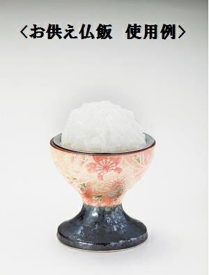 【お供え仏飯小】仏器仏壇仏具仏前ごはんご飯イミテーション食品サンプル(H)