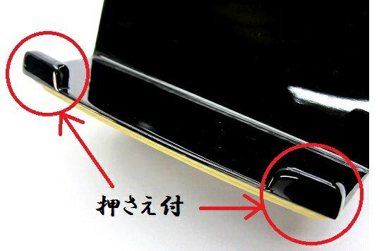 木製黒面粉【低見台桜蒔絵入3.5寸】【押さえ付き】仏壇仏具過去帳