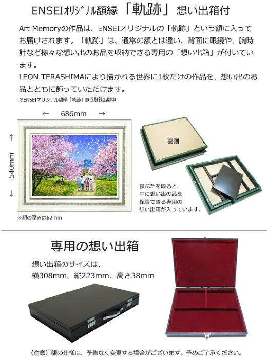 【ArtMemory冬MemorysofWinter】
