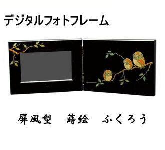 數碼相框折疊螢幕類型牧江貓頭鷹 DPF 風格日本模式的父親、 母親、 祖父母天日本紀念品出生慶祝新的海外紀念品慶祝漆紀念品專輯回憶照片家庭禮物禮物禮物慶祝生日。