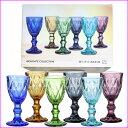【6個セット・送料無料 QD297】 カラーリキュールグラス 全6色 ...
