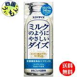 【送料無料】大塚食品 ミルクのようにやさしいダイズ 200ml 紙パック ×24本入1ケース 24本