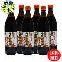 【送料無料】 山蔵 今治鉄板鍋のタレ 900ml瓶×6本 1ケース 6本