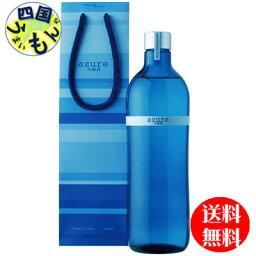 【送料無料】 土佐鶴 吟醸酒 アジュール 720ml ×1本 K&K