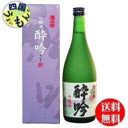 【送料無料】 澤正宗 吟醸酒 酔吟 720ml×6本K&K