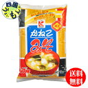 【2ケース送料無料】 かねこみそ 米糀 (1kg×12個入)2ケース