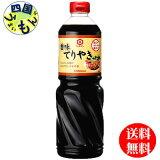 【2ケース送料無料】キッコーマン 香味てりやきのたれ 1250gペットボトル×6本入 2ケース(12本)
