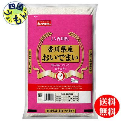 米・雑穀, 白米 3 A 3 5kg 315kg)