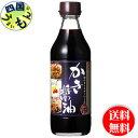 【2ケース送料無料】マルキン かき醤油 360mlペットボトル×12本2ケース(24本)