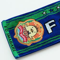 バリィさんがサポーターを務めるFC今治の公式グッズです!FC今治タオルマフラー【FC IMABARI】