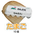 雲仙島原産地直送便ナオヤの画像5