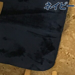 フォーションラグ200×250長方形ベージュブラウングリーンワインレッドカーペット【SIM】【楽ギフ_包装】【02P14Nov15】