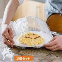 【あす楽】ママの手 ラップ用アーム 3個セット 食べ物がラップにくっつかない SUISUI ホワイト ピンク フォーラル 料理をつぶさずにラップできる手の形のクリップ【SS11】