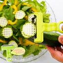 【エントリーでポイント10倍!】【今だけ!メール便送料無料】ののじ ワッフルピーラー ワンダーピーラー 華やかなアミ目状の野菜が簡単に作れる!指かけリングで力いらず!わっふるピーラー パワーサラダ ズッキーニ