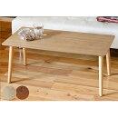 【送料無料】フレイア折れ脚テーブルナチュラル/ブラウン折りたたみテーブル【SIM】