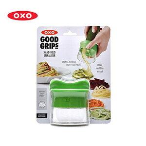 野菜をくるくるとヌードル状にカットできるハンディータイプのスパイラライザー【送料無料】OXO...