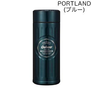 大容量420mlは、カフェのLサイズ、トールサイズなどに対応。