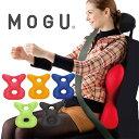MOGU ドライバーズバックサポーターRBL 【2】【○】 【楽ギフ_包装】【05P14Dec16】