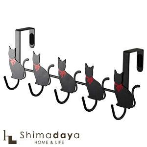ドアハンガー猫5連横型ブラック7935山崎実業【YZ】【●】