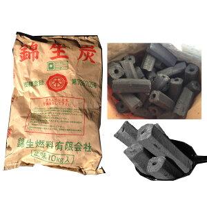 【送料込】角形文化炭(オガ炭)■錦生炭(鳥取)10kg