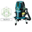 【makita】マキタ 充電式フルラインダイレクトグリーンレーザー墨出し器(屋内・屋外兼用) SK505GDZ(縦4方向・横全周水平ライン・地墨・鉛直十字)(※バッテリ別売)