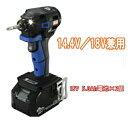 あす楽対応 マックス 充電式ブラシレスインパクトドライバ PJ-ID152B-B2C/1850A(青) 18V(5.0Ah)フルセット品 (本体・バッテリ×2個・充電器・ケース付)