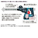 【makita】マキタ 24mm充電式ハンマードリル(SDSプラスシャンク)(3モード) HR244DRGXB(黒) 18V(6.0Ah)フルセット品(本体・バッテリBL1860B×2コ・充電器・ケース付き)