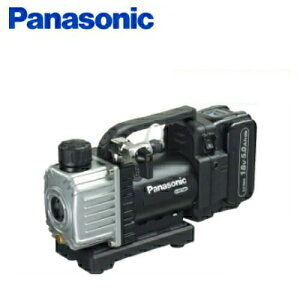 【Panasonic】パナソニック Dual(14.4V/18V兼用)充電式真空ポンプ EZ46A3X-B(ポンプオイル付き・本体のみ、※ケース別売)
