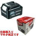 ボッシュ電動工具 充電器【14.4V-18V】 AL1820CV