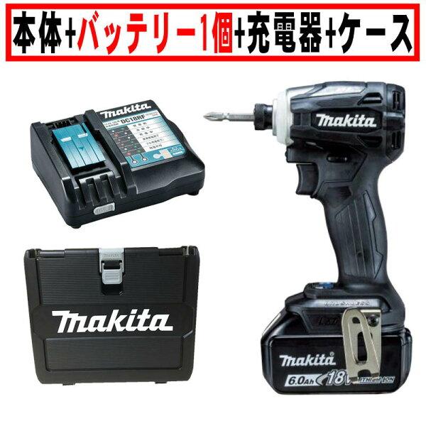 (2021年新型モデル)マキタTD172DZB(黒)+充電器+バッテリー1個充電式インパクトドライバ18V(6.0Ah) ※バッ