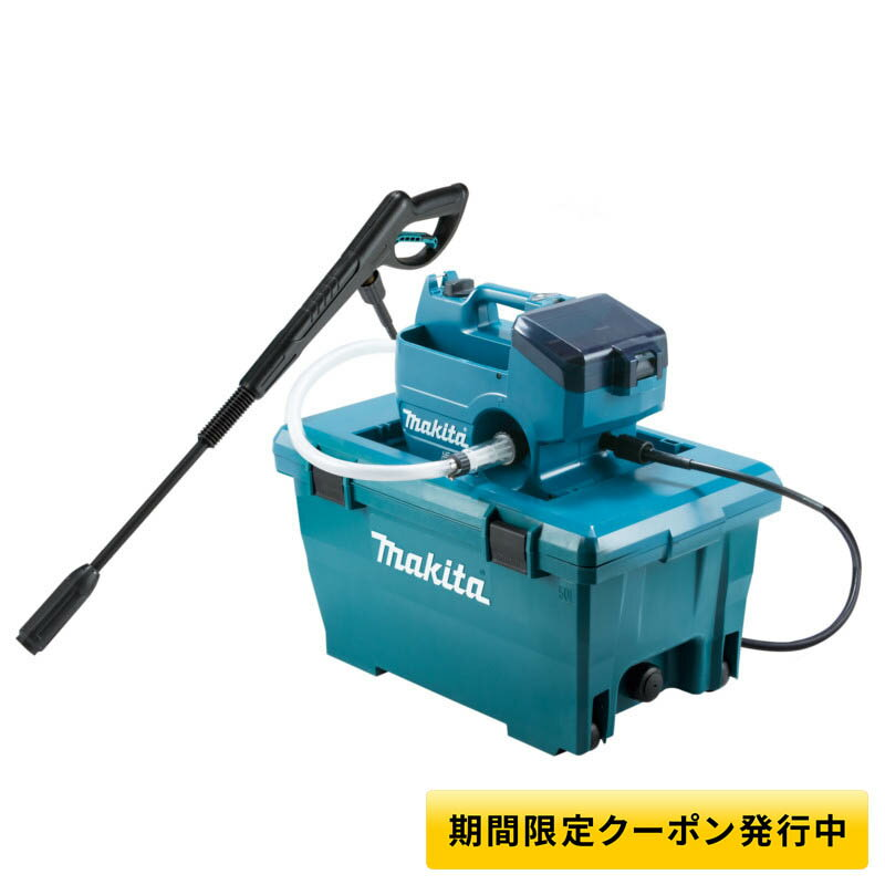 掃除機・クリーナー, 高圧洗浄機 110500 MHW080DPG2 36V(18V2)(6.0Ah)
