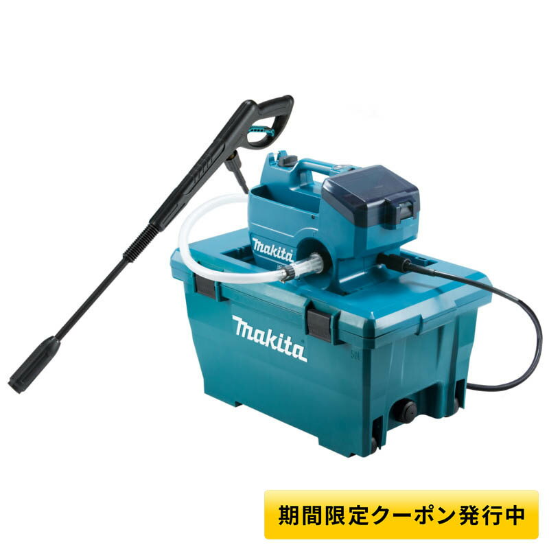 掃除機・クリーナー, 高圧洗浄機 110500 MHW080DZK 36V(18V2)