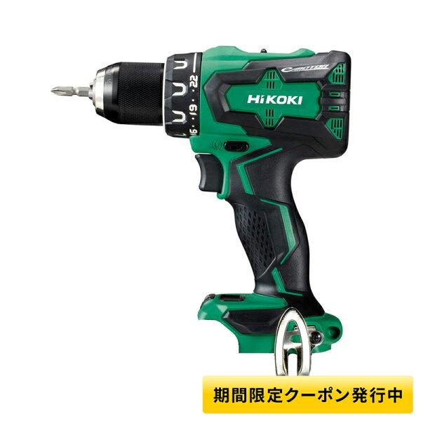 11日0時から/最大500円引クーポン HiKOKI(ハイコーキ/旧日立工機)コードレスドライバドリル(充電式ドライバードリル
