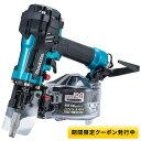 マキタ【makita】41mm 高圧エアビス打ち機(青) AR411HRM★【AR411HRM】