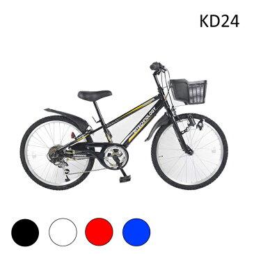 24インチ 子供用自転車 シマノ製6段ギア付き  KD246 ライト・カギ・カゴ付マウンテンバイク MTB 95%完成車 送料無料
