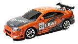 ドリフト ラジコンカー プロポ付き完成品セット シルビアタイプ 1/24スケール R/C レーシングカー (周波数:40MHz)