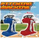 ピッチングマシーン ストレート 変化球可能 電動ピッチングマシーン ボール10個 バット付 pm10linx 送料無料